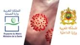 عـــــاجل: وزارة الداخلية والصحة تحت المغاربة على الحد من تنقلاتهم والتزام العزلة الصحية من منازلهم
