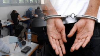 اعتقال 14 شخصا في 5 مدن لقاوهم كيبيعو معدات إلكترونية للغش
