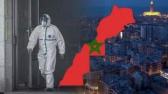 لمكافحة كورونا.. البنك الدولي يمنح المغرب قرضا بقيمة 48 مليون دولار
