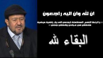 الفنان المغربي أنور الجندي في ذمة الله