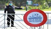 قرار السلطات الأمنية حول التنقل بين المدن بدون رخصة أو جواز