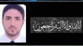 """طيار مغربي شاب بـ """"لارام"""" لقي مصرعه بعد حادثة سير خطيرة"""