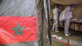 سلطات الدار البيضاء تفتح مركز تلقيح جديد بالمدينة
